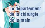 RDV en consultation de chirurgie Main, RDV en consultation Membre supérieur, chirurgiens main